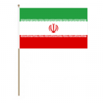 Iran Country Hand Flag - Large.